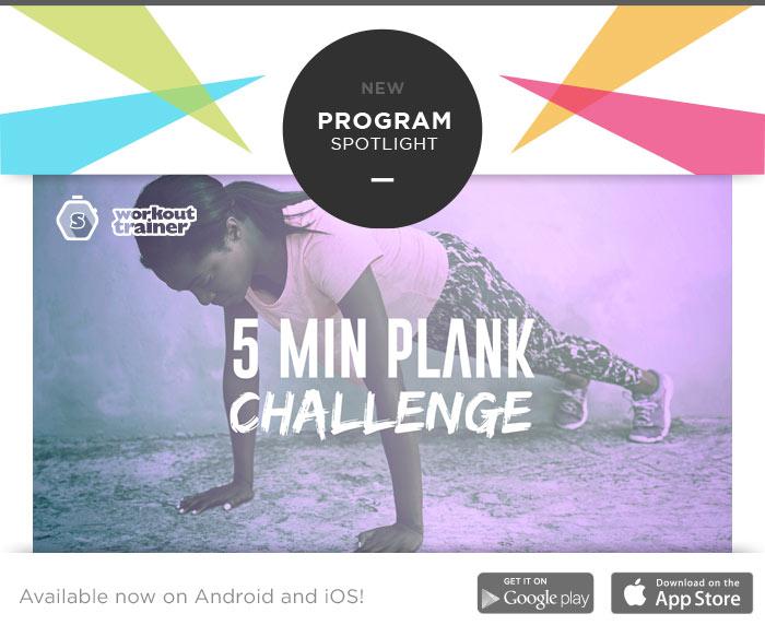 5min_plank_programspotlight_1