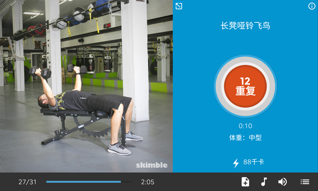 Skimble Workout Trainer launches in Chinese for iOS and Android