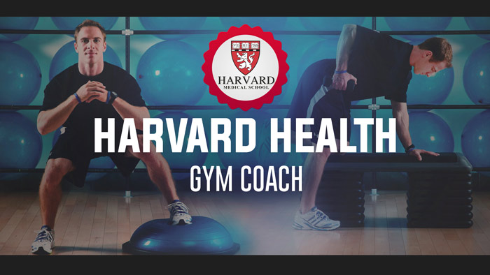 Workout Trainer by Skimble: Program Spotlight: Harvard Health Gym Coach