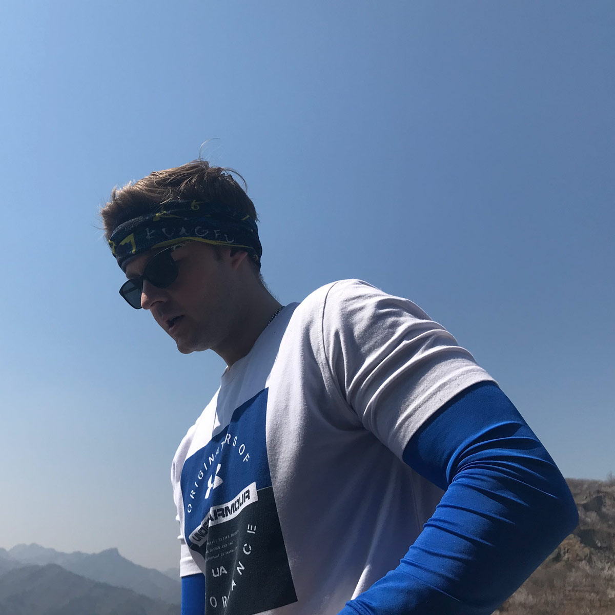 Personal Trainer John Wu running in the mountains outside Beijing